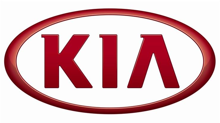 KIA Banner